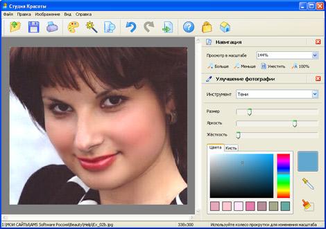 Студия Красоты - улучшение портретов и нанесение макияжа
